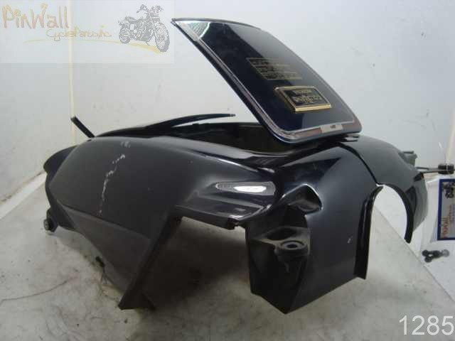 USED  84 HONDA GL1200 Goldwing 1200  SHELTER AIR BOX COVER