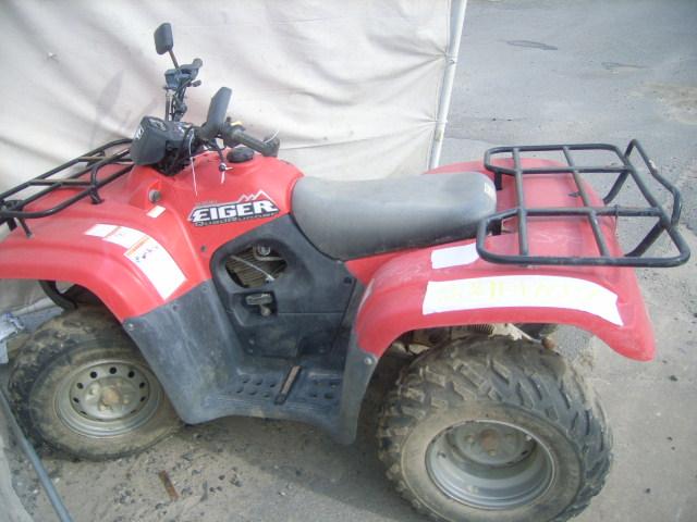 04 Suzuki Eiger Lta400 400 Clutch Case
